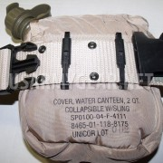 LC Pistol Belt + 2Qt Collapsible Canteen + Desert Cover Pouch